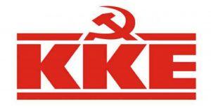 KKE 12